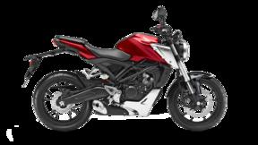 125 cm³ – Gamme – Motos – Honda