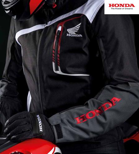 Catalogue des accessoires Honda Moto